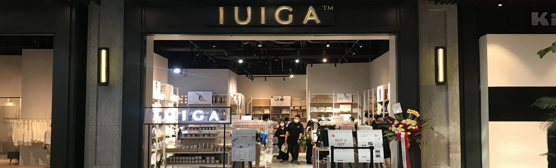 IUIGA Ashta Mall